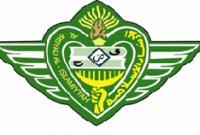 Al Irsyad Al Islamiyyah Kota Cirebon