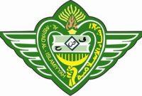 Yayasan Al Irsyad Al Islamiyyah Cirebon