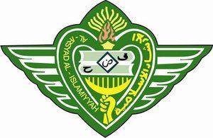 Yayasan Al-Irsyad Al-Islamiyyah Cirebon