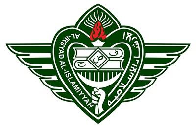 Yayasan Al-Irsyad Al-Islamiyyah
